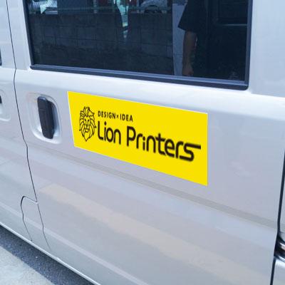 マグネット印刷(車両)