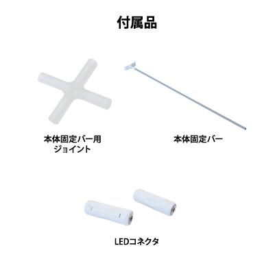 セゴLED内照式バックパネル(ワイド2000)
