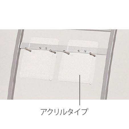 パンフレットラック付ポスタースタンドカーブ(アクリル)
