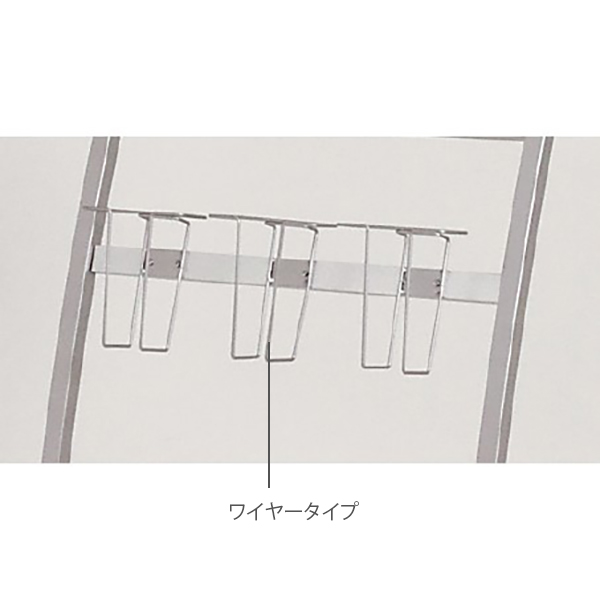 パンフレットラック付ポスタースタンドカーブ(ワイヤー)