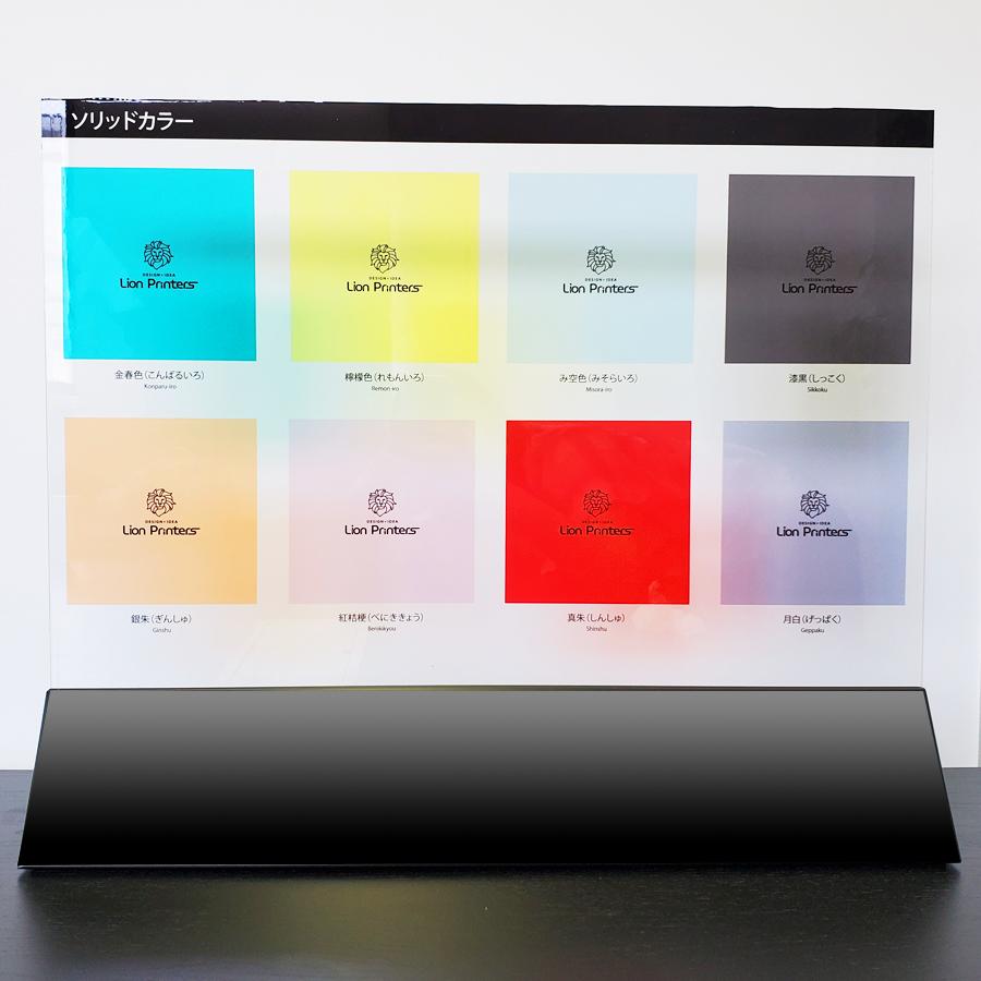 【コロナ対策】デザイナーズパーテーション卓上 ブラックスタンド