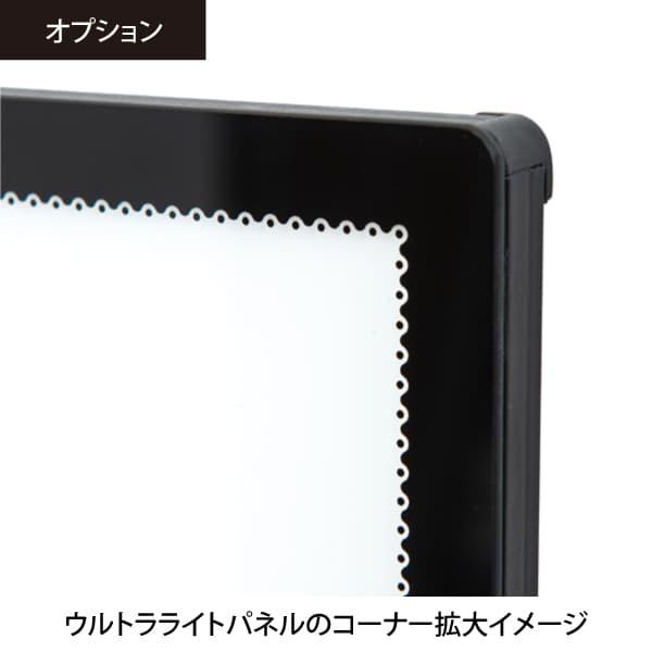 電飾看板用フィルム(PETバックライトフィルム)